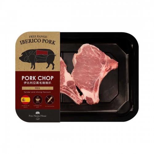 Iberico Pork Chop