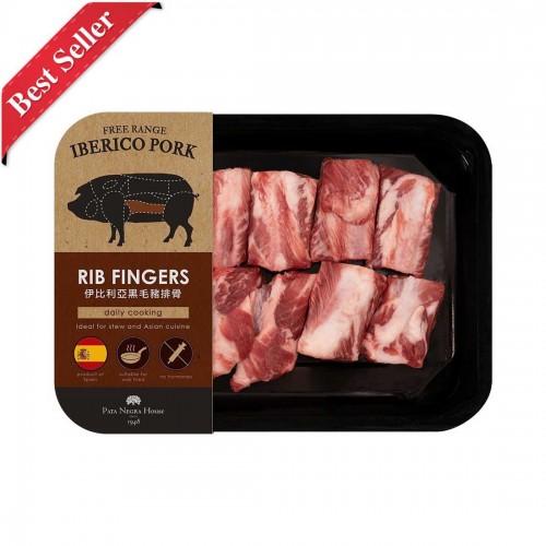 Iberico Pork Rib Fingers