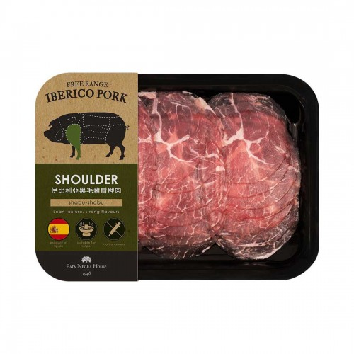 Thinly Sliced Iberico Pork Shoulder