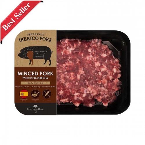 Minced Iberico Pork Shoulder